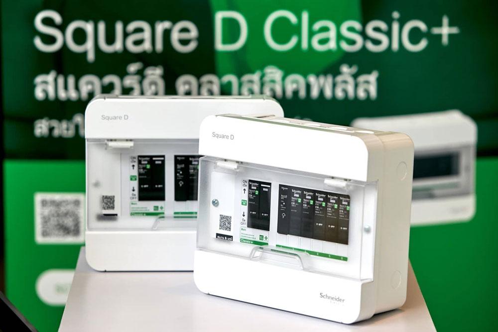 รูปตู้คอนซูมเมอร์ Square D รุ่นClassic+ เริ่มใช้งานตั้งแต่ปี2019
