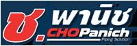 Chopanich logo stroke